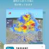 ゲリラ豪雨に備えるなら「3D雨雲ウオッチ」
