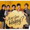 ARASHI 嵐 公式 生 写真 (集合写真)ARA00047 激安通販はこちら!!