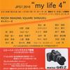 """写真展 JPS7_2016 """"my life 4"""" 日本写真家協会2007年同期会"""