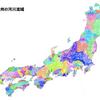 日本の河川流域