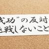 【神田外語大学の皆さん限定】 英日翻訳トライアル、募集開始します