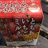 ひっさしぶりのツーリングは!!  那須で美味しい肉三昧!!