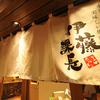 【オススメ5店】中津市(大分)にあるホルモンが人気のお店
