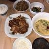 今日の晩御飯 オットを明日から頑張らせる生姜焼き