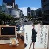 おすすめの本 in神戸