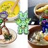 食の二択【うどんvsそば/カレー甘口vs辛口/スープvs味噌汁】