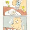 ネコノヒー「失敗ゆで卵」
