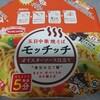 【カップ麺】五目中華焼そばモッチッチ オイスターソース仕立て食べてみました♪