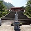 榛名・伊香保へぶらっとプチトリップ/大陸系寺院・法水寺をゆく