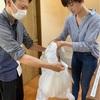 新型コロナウイルス対策〜手荷物のお預かりについて〜