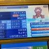 ポケモン改造厨「Mitsuki.TV」ってなに?