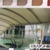 【通路テント】
