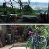 ロードバイクで奈良県生駒市の秘境にある【山岡ピザ】へグルメライドに行ってきました!・・・が!!!