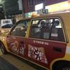 広告宣伝費が約6,600万円の大型プロジェクト 〜どん兵衛0円タクシー乗ってみた〜