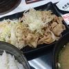 吉野家で「ねぎ塩豚定食」を食べてきたよ♪