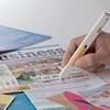 雑誌・新聞の切り抜きで上の紙一枚だけをカンタンに切る方法