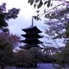 八幡山教王護国寺
