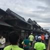 小江戸川越ハーフマラソン2016:沿道の声援にパワーをもらえる気持ち良い大会