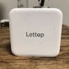 【配線スッキリ】macbookとswithへの給電が出来る最高のアダプターを購入した
