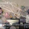 VLOG-006 : Message from Ascended Master Melchizedek - Bob Fickes Channeling
