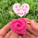 エマイル(*^^*)shop♪