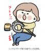 カップ麺とニンニクと私。