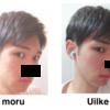 moruカメラアプリは基本無料!使い方と感想、イマイチだった件。