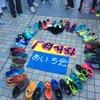名古屋ウィメンズマラソン2018完走!PB更新!!