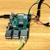 Raspberry Pi 4をJTAGデバッグしてみる(FTDI C232HM-DDHSL-0使用)