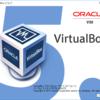 Windwos10にVirtual Box(5.1.22)のインストール