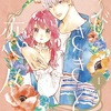 「ゆびさきと恋々」1巻(森下suu)聴覚障碍を持つ女の子と世界を旅するバックパッカーの男の子のラブストーリー。