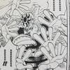 ワンピースブログ[十巻] 第89話 〝交代〟