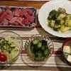 2017/04/04の夕食