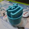3Dプリンターで漢字ペン立てを作ってみた