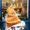 モンマルトルの麓にある可愛いパン屋さん 【PAIN PAIN】