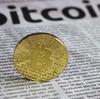 ビットコインの仕組み・購入方法・相場・税金などを初心者に分かりやすくまとめた