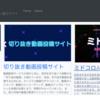アクセスを集めるほど表示が小さくなるWebサービス紹介サイト「horidashiWeb」