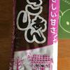 業務スーパーの『こしあん800g 195円』と『白、黒ごま115g 78円』を使ってサクサクの『ごまあんドーナツ』を作ります。