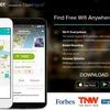 近くの無料Wi-Fiスポットが分かるアプリ「WifiMapper」についてまとめてみました。