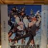 【感想】『SSSS.GRIDMAN』展 in アリオ橋本 レポ