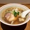 【今週のラーメン2021】 麺尊RAGE (東京・西荻窪) 煮干しそば