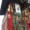 京都 祇園祭 2019 山鉾 アート巡り(1) 前祭(さきまつり)巡行順(12基/全23)