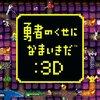 pspのおすすめシミュレーションゲームソフト18選【街づくり、ガンダム、野球、サッカー】