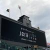 【何の会社?株式会社JERA(ジェラ)】セリーグの冠スポンサーを調べてみた!