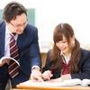 【就職活動】労働者の立場で見ると、学習塾って全然違う