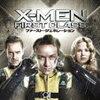 映画『X-MEN:ファースト・ジェネレーション』解説&感想 『X-MEN』三部作の前日譚