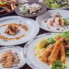 【オススメ5店】草津市・守山市(滋賀)にある洋食が人気のお店
