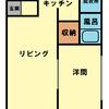 お部屋さがし@札幌