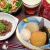 おでんと松阪牛のしぐれ煮で晩酌