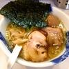 【今週のラーメン1633】 麺屋 扇 SEN (埼玉・指扇) 塩ラーメン・全部入り 〜オーソドックスで崇高なる塩スープと、説得力ある醤油だれバラ肉チャーシュー